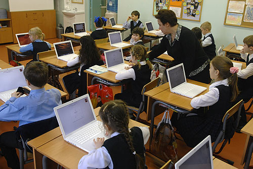 macbook class