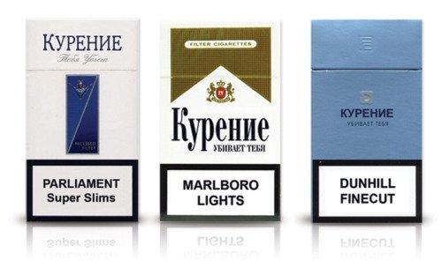 vogue cigarette flavors